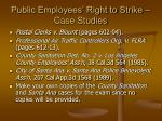 public employees right to strike case studies