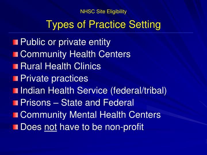 NHSC Site Eligibility