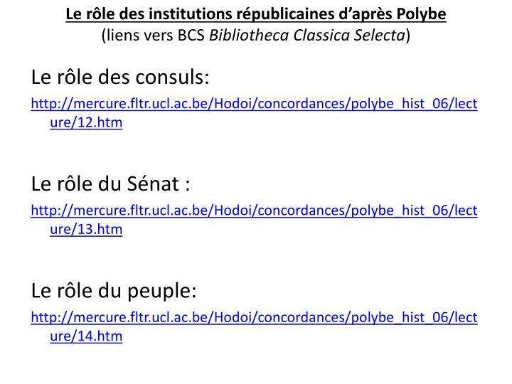 Le rôle des institutions républicaines d'après Polybe