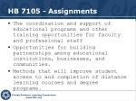 hb 7105 assignments1