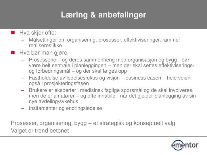 Læring & anbefalinger