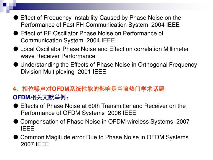 ● Effect of Frequency Instability Caused by Phase Noise on the Performance of Fast FH Communication System  2004 IEEE