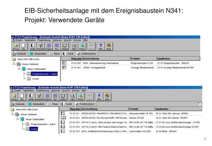 EIB-Sicherheitsanlage mit dem Ereignisbaustein N341: