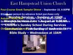 east hampstead union church