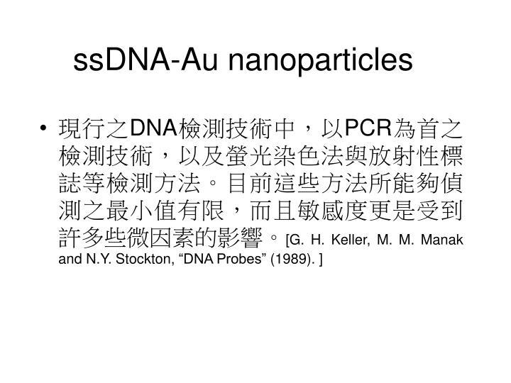 ssDNA-Au nanoparticles