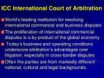 icc international court of arbitration