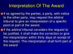 interpretation of the award