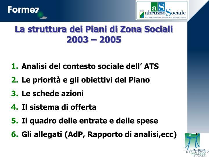 La struttura dei Piani di Zona Sociali 2003 – 2005