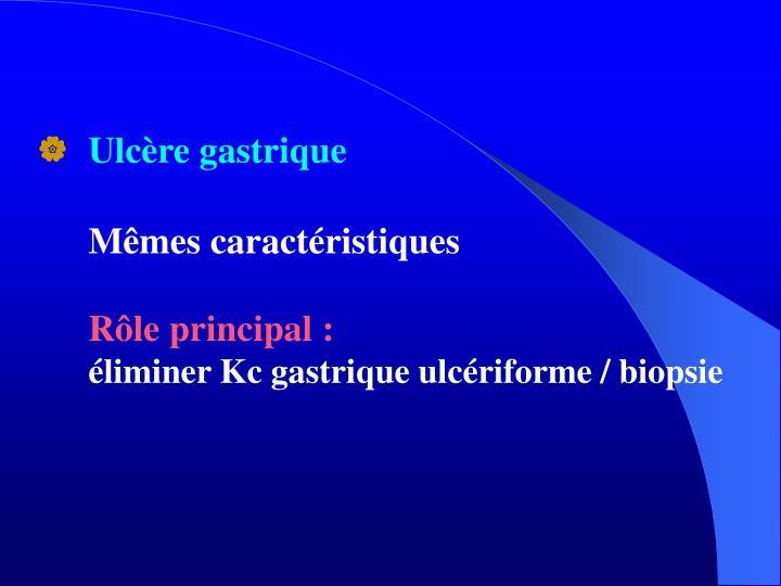 Ulcère gastrique