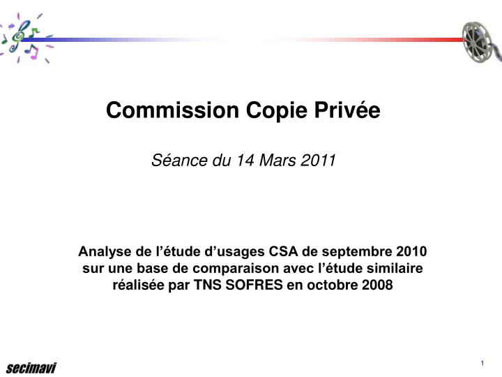 Commission Copie Privée