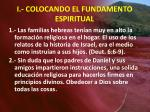 i colocando el fundamento espiritual