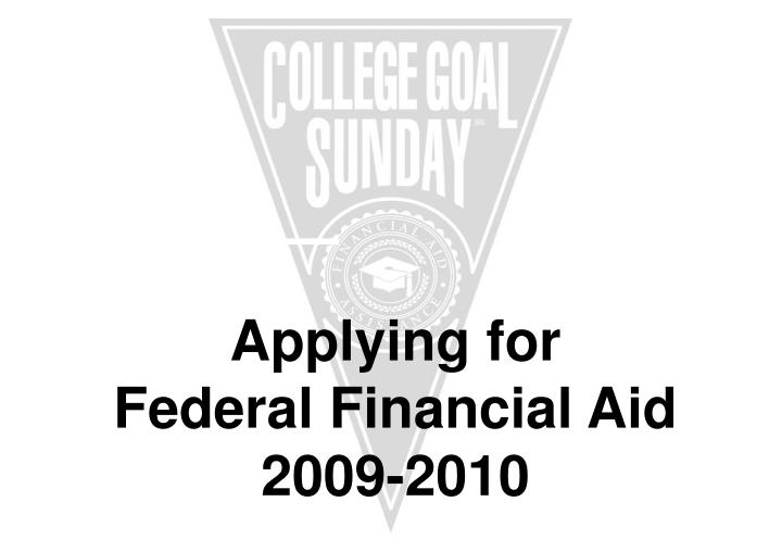 Applying for federal financial aid 2009 2010