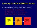 assessing the early childhood system