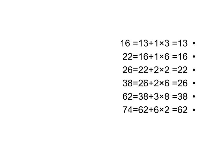 13= 3×1+13= 16
