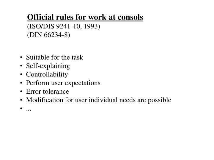 Official rules for work at consols