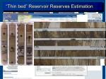 thin bed reservoir reserves estimation1