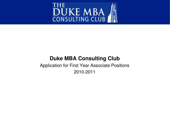 Duke MBA Consulting Club
