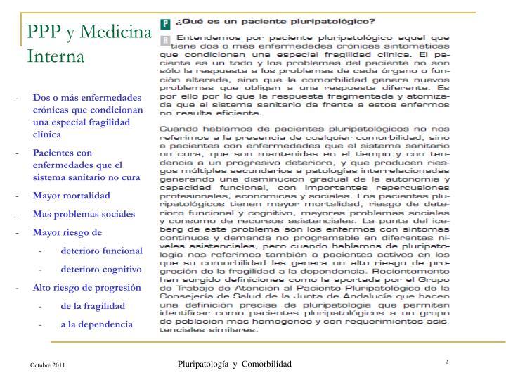 PPP y Medicina Interna