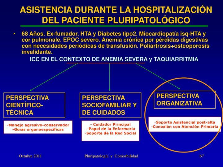 ASISTENCIA DURANTE LA HOSPITALIZACIÓN DEL PACIENTE PLURIPATOLÓGICO