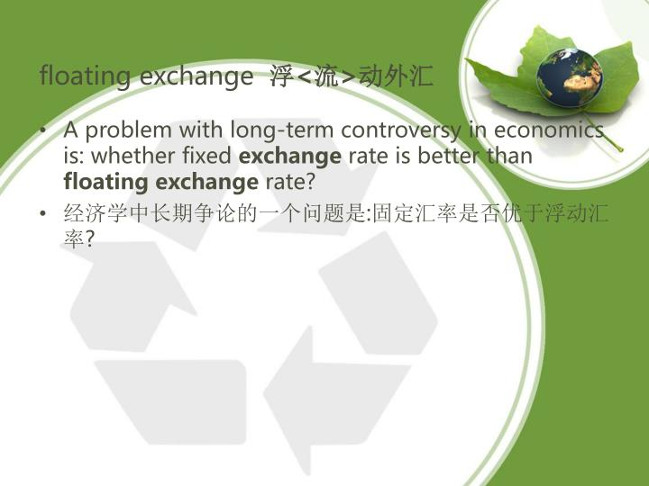 floating exchange
