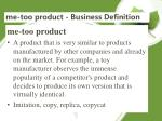 me too product business definition
