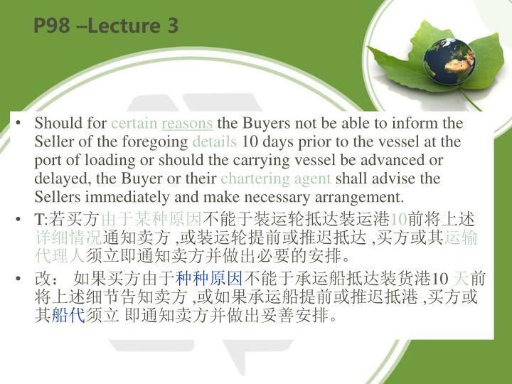 P98 –Lecture 3