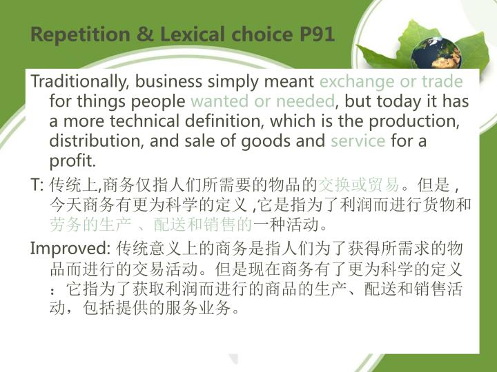 Repetition & Lexical choice P91