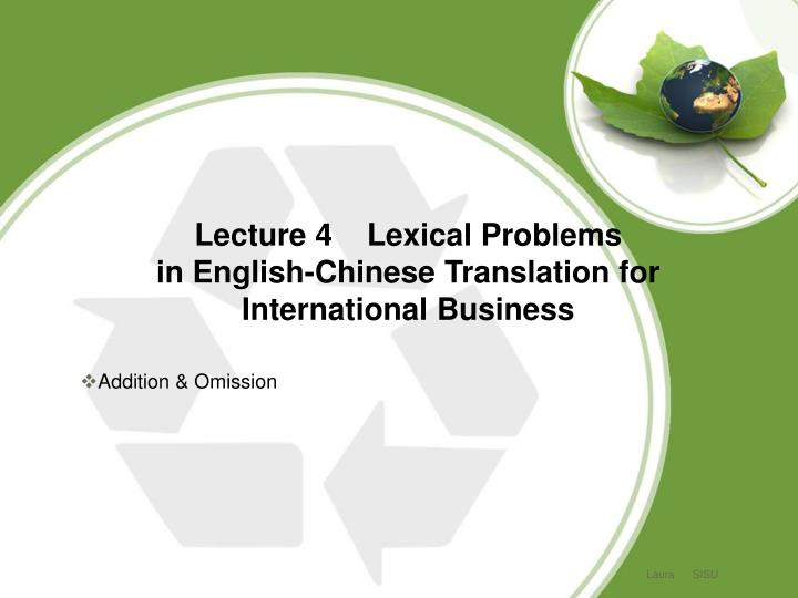Lecture 4    Lexical Problems