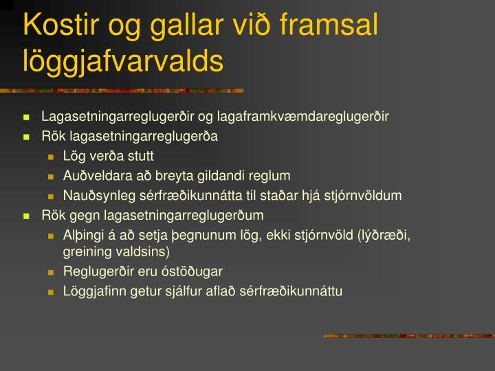 Kostir og gallar við framsal löggjafvarvalds