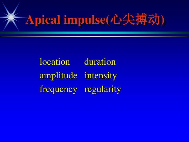 Apical impulse(