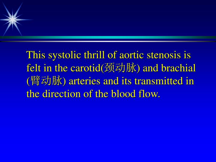This systolic thrill of aortic stenosis is felt in the carotid(