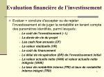 evaluation financi re de l investissement