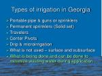 types of irrigation in georgia