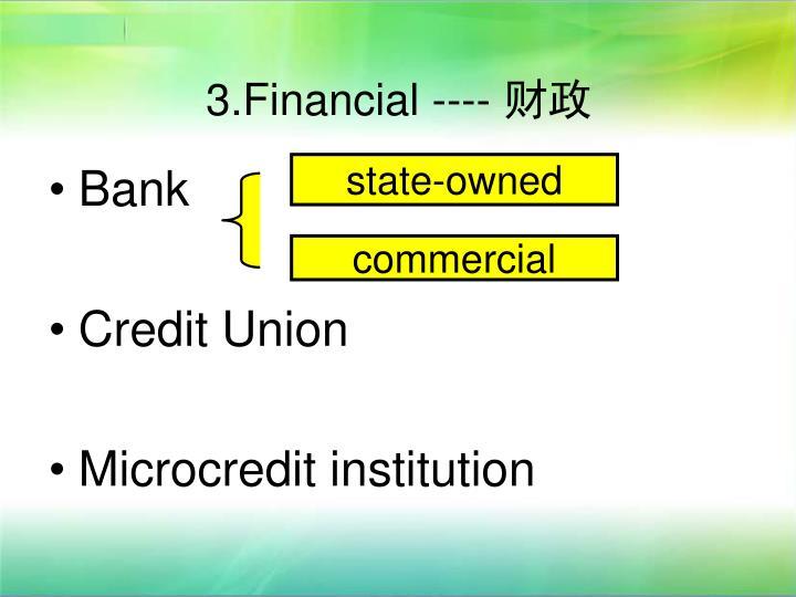 3.Financial ---- 财政