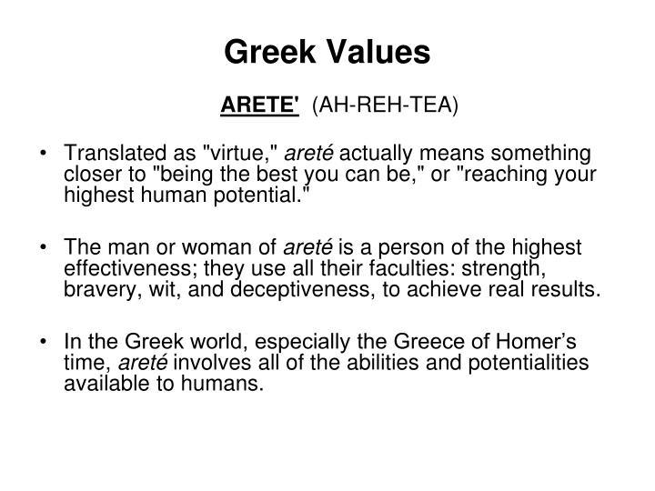 Greek Values