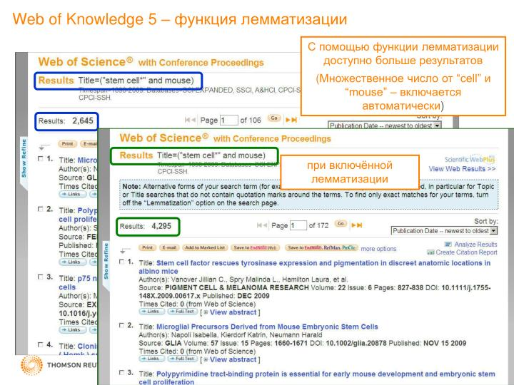 Web of Knowledge 5