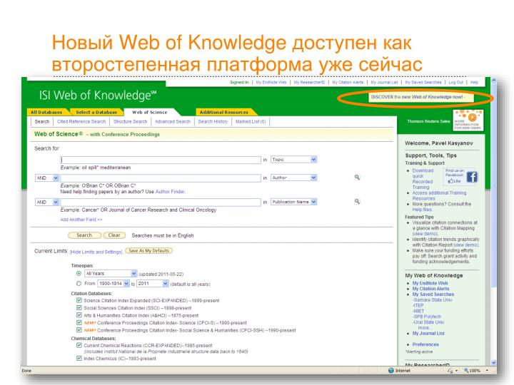 Web of knowledge1