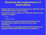 structures des programmes en c instructions
