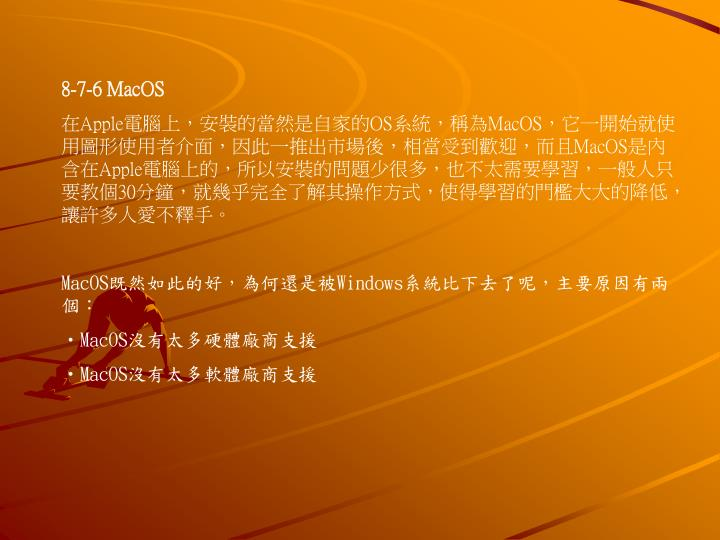 8-7-6 MacOS