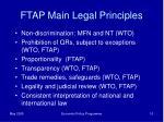 ftap main legal principles