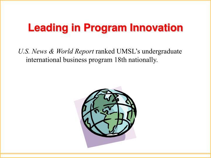 Leading in Program Innovation
