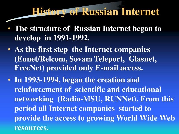 History of russian internet