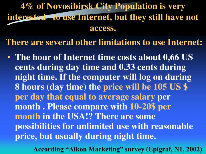 4% of Novosibirsk City Population is very interested   to use Internet, but they still have not  access.