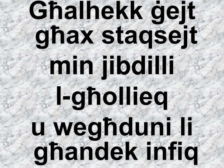 Għalhekk ġejt għax staqsejt