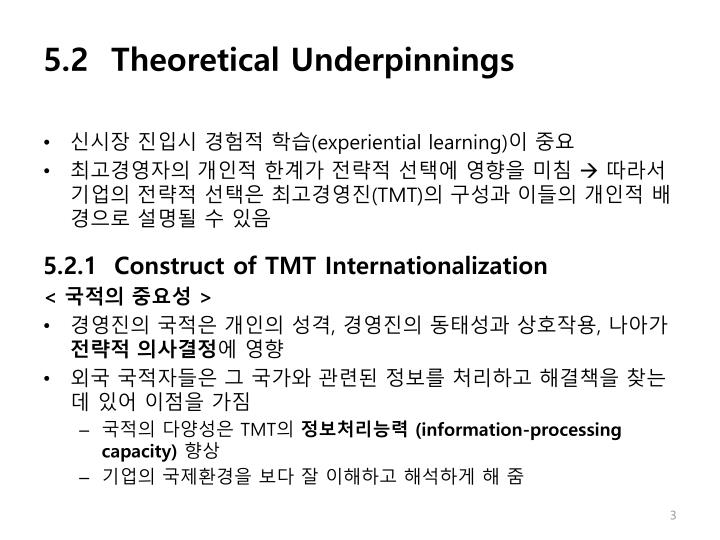 5 2 theoretical underpinnings