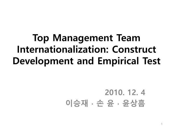 Top management team internationalization construct development and empirical test