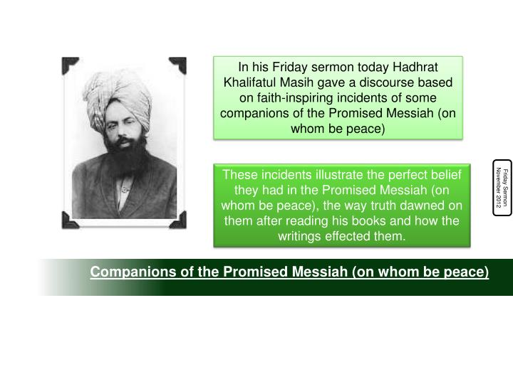 In his Friday sermon today Hadhrat Khalifatul Masih gave a discourse based on faith-inspiring incide...