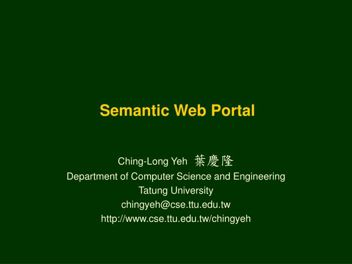 Semantic web portal