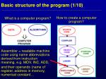 basic structure of the program 1 10