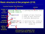 basic structure of the program 2 10